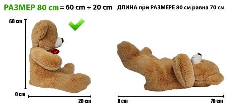как измерить мягкую игрушку